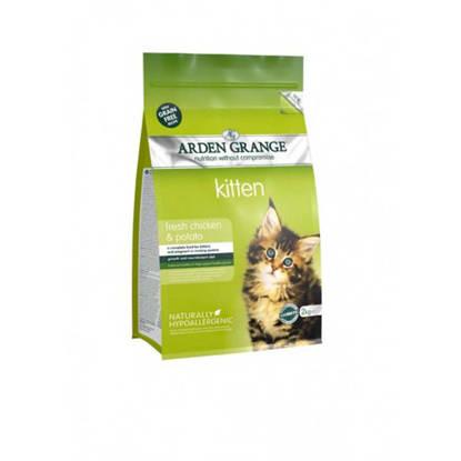 Picture of Arden Grange Kitten Gluten Free - 2kg