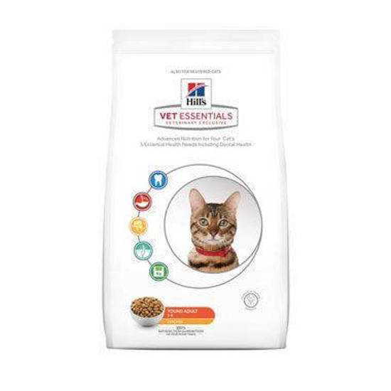 Picture of Hills VetEssentials Feline Young Adult 1.5kg